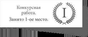 Nr1_RU
